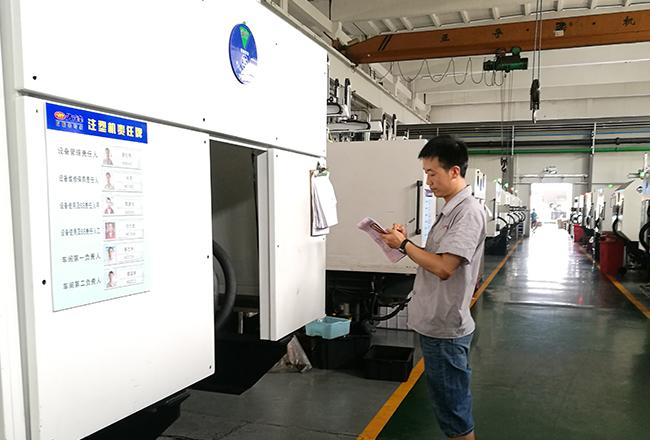 全自动化生产生产流水线